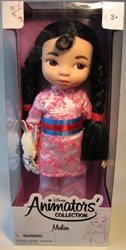 Disney Animators Collection 16 inch Mulan Doll Disney, Animators Collection, Dolls, 2011, kidfare, cartoon, movie
