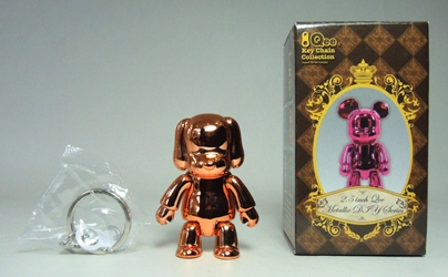 Toy2R 2.5 inch Qee Metallic Series - DoGgyQ (copper)