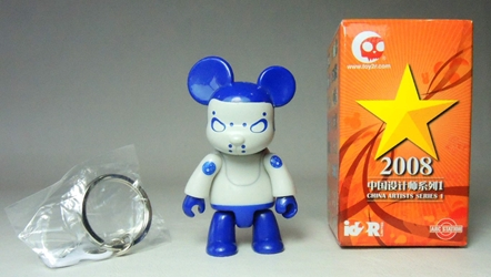 Toy2R 2.5 inch Qee Arc Station China Series - Jamu Bot