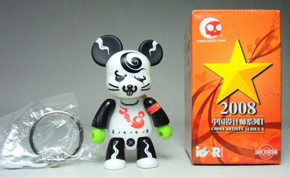 Toy2R 2.5 inch Qee Arc Station China Series - CM Hot Tea BearBearQ Toy2R, Qee, Action Figures, 2008, collectible