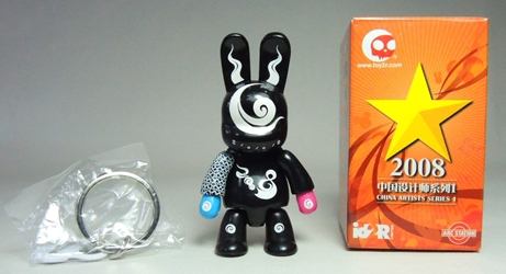 Toy2R 2.5 inch Qee Arc Station China Series - CM Opium BunnyQ Toy2R, Qee, Action Figures, 2008, collectible