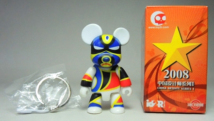 Toy2R 2.5 inch Qee Arc Station China Series - Ceremonial Masked BearBearQ Toy2R, Qee, Action Figures, 2008, collectible