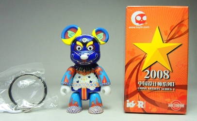 Toy2R 2.5 inch Qee Arc Station China Series - Shadow 2TUN Dragon-bearQ Toy2R, Qee, Action Figures, 2008, collectible