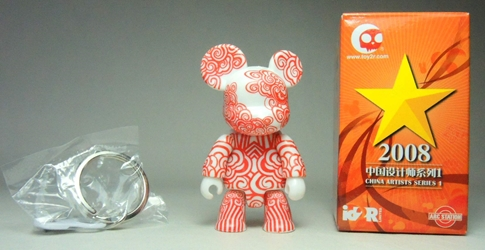 Toy2R 2.5 inch Qee Arc Station China Series - Elephant Xiang Swirls