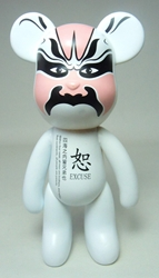 Popobe 5 inch Peking Opera Wise Bear (pink mask) Popobe, Popobe Bear, Action Figures, 2010, vinyl