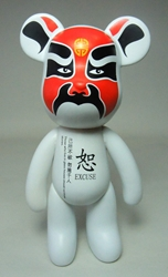 Popobe 5 inch Peking Opera Wise Bear (red mask) Popobe, Popobe Bear, Action Figures, 2010, vinyl