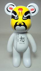 Popobe 5 inch Peking Opera Wise Bear (yellow mask) Popobe, Popobe Bear, Action Figures, 2010, vinyl
