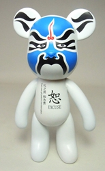 Popobe 5 inch Peking Opera Wise Bear (blue mask) Popobe, Popobe Bear, Action Figures, 2010, vinyl