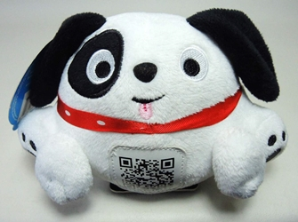 Scanimalz Series 1 Barkcode (dalmation) Wicked Cool, Scanimalz, Plush, 2012, cute animals