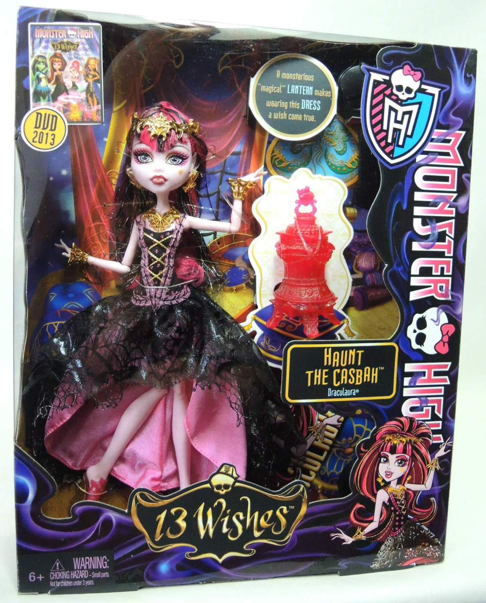 Monster High 13 Wishes Haunt the Casbah Draculaura Mattel, Monster High, Dolls, 2012, teen, fashion, movie