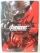 Avengers Ultron Prime 5.5 inch figure with red eyes - 8396-8391CCVCAA
