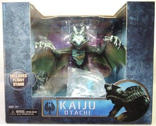 NECA Pacific Rim Kaiju Figure - Flying Otachi 22 inch wingspan! NECA, Pacific Rim, Action Figures, 2015, scifi, movie
