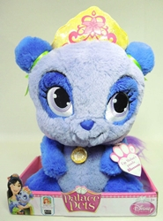 Disney Princess Palace Pets  8 inch plush - Blossom (blue) Blip Toys, Disney Princess, Plush, 2014, fantasy