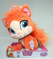 Disney Princess Palace Pets  8 inch plush - Treasure (orange) Blip Toys, Disney Princess, Plush, 2014, fantasy