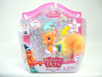 Palace Pets Magical Lights Pets - Jasmins Tiger Sultan Blip Toys, Disney, Littlest Pet Shop, 2014, fantasy, movie