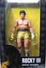 NECA Rocky 40th Anniversary Series 1 figure - Rocky Balboa (gold trunks) NECA, Rocky, Action Figures, 2016, sports, movie