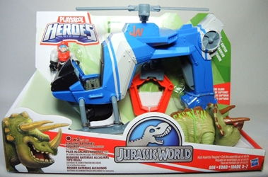 Playskool Heroes Jurassic World Dino Tracker Copter Hasbro, Jurassic World, Action Figures, 2014, dinosaurs, movie