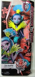 Monster High Ghouls Getaway Doll - Jane Boolittle Mattel, Monster High, Dolls, 2015, teen, fashion, movie