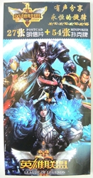 League of Legends - Set of 27 Full-color Postcards China, League of Legends, Games, 2016, anime, video game