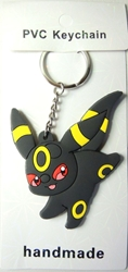 Pokemon soft plastic keychain - Umbreon China, Pokemon, Keychains, 2016|Color~black|Color~yellow, animated, game