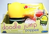 Hog Wild Doodle Jump Popper Hog Wild, Doodle Jump, Action Figures, 2013, cute animals, video game