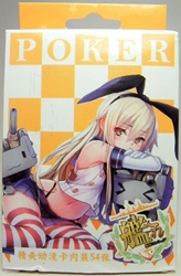 Kantai Collection - Deck of beautiful Ship Girl cards China, Assassins Creed, Games, 2015, warriors, video game