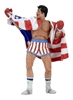 NECA Rocky IV Figure - Rocky Balboa with US flag NECA, Rocky, Action Figures, 2017, sports, movie