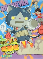 Yo-kai Watch DIY model kit - Robonyan Robot Cat China, Yo-kai Watch, Model kit, 2014, anime