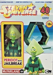 McFarlane Steven Universe 2.5 inch Figure - Peridot with Jailbreak McFarlane, Steven Universe, Action Figures, 2017, family, cartoon