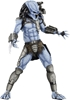 NECA Alien vs Predator 8 inch Figure - Mad Predator NECA, Alien vs Predator, Action Figures, 2018