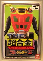 Bandai Chogokin GT-09 Getter 3 Robo Die-cast Bandai, Getter, Action Figures, 2004, scifi, japan