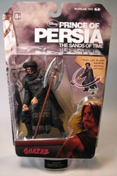 McFarlane Prince of Persia 6 inch Ghazab McFarlane, Prince of Persia, Action Figures, 2010, fantasy, adventure, movie