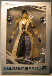 Final Fantasy XIII Snow Villier 9.75 inch figure Square Enix, Final Fantasy, Action Figures, 2009, scifi, fantasy, video game