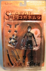 Diamond Select Kabuki Agent Scarab 5.8 inch figure Diamond, Kabuki, Action Figures, 2004, sexy, warriors, comic book