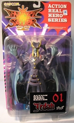 Capcom Vampire Savior Jedah (purple coat) Capcom, Vampire Savior, Action Figures, 1999, vampires, video game