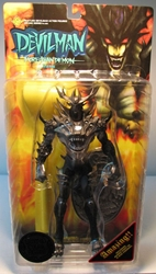 Fewture Devilman Zann 10 inch Limited Color variant Fewture, Devilman, Action Figures, 2000, horror, halloween, japan